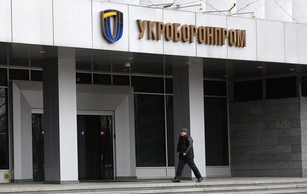 Эскалация РФ: Укроборонпром готов вдвое увеличить объемы производства