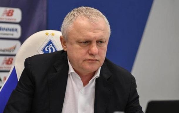 Суркис: Нас ждет принципиальнейший матч между двумя топ-клубами Украины