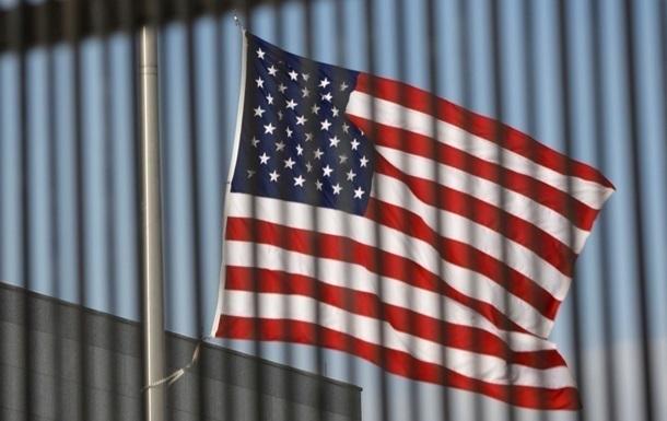 США введуть санкції проти держборгу Росії - ЗМІ