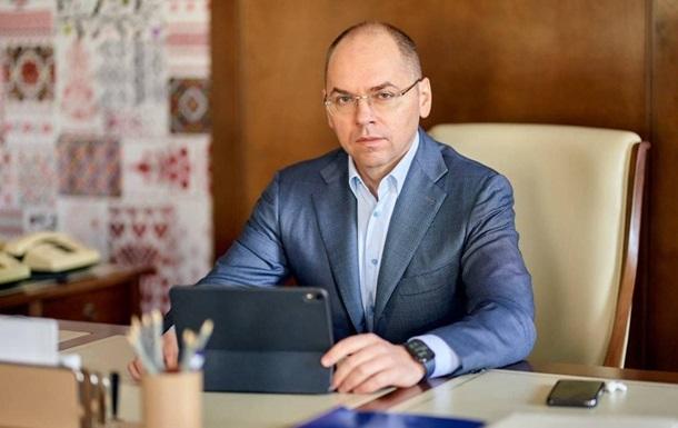 Вакцины Pfizer от COVAX должны прибыть в Украину завтра - Степанов