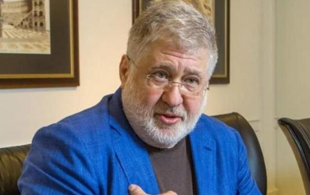 Апелляционный суд отклонил жалобу ПриватБанка на решение в пользу Коломойского