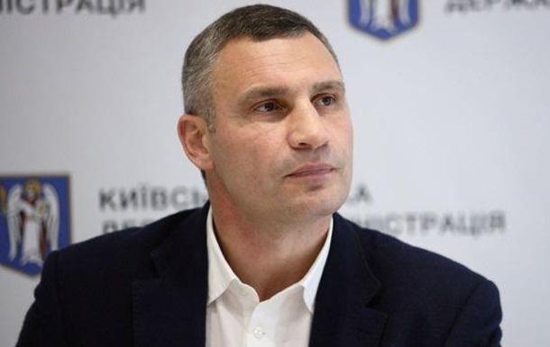 Три четверти киевлян поддерживают введенный Кличко локдаун в столице, - опрос