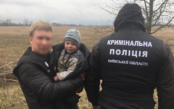 На Киевщине нашли пропавшего двухлетнего ребенка