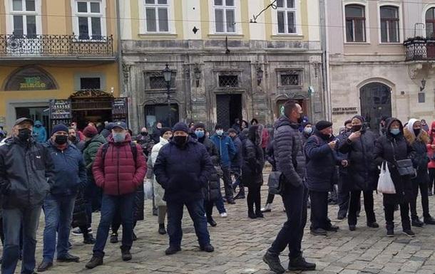 У Львові пройшов антикарантинний протест