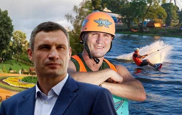 Карантин: Киевские парки которыми стоит восхищаться и герои которые их создали