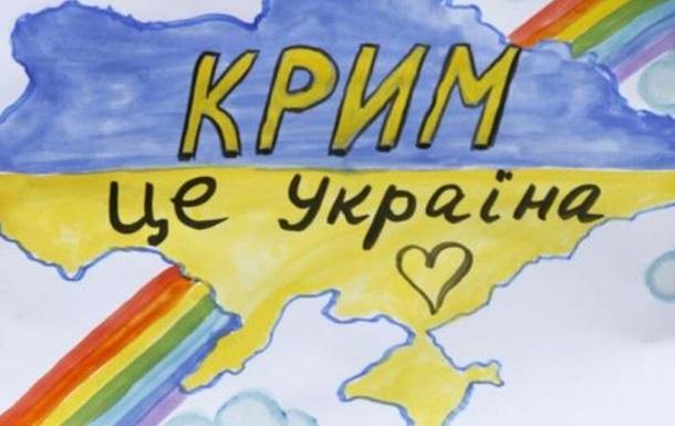 Утверждена стратегия деятельности Представительства Президента в Крыму