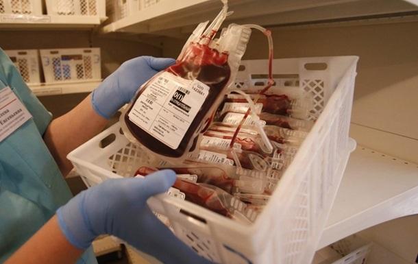 В Украине представителям ЛГБТ-сообщества разрешили быть донорами крови