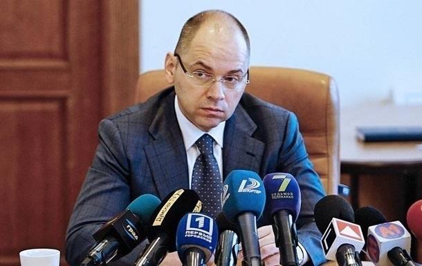 Глава МОЗ пообіцяв  особливий режим  карантину на свята