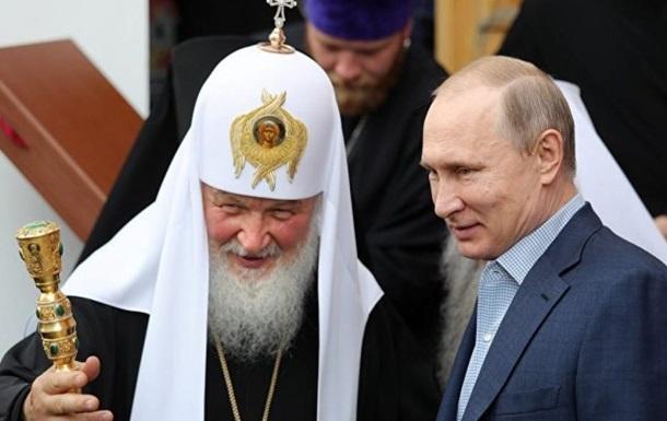 Навіщо Російська церква українцям.