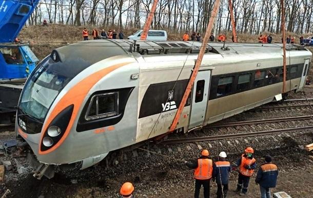 Названа офіційна причина аварії поїзда Інтерсіті