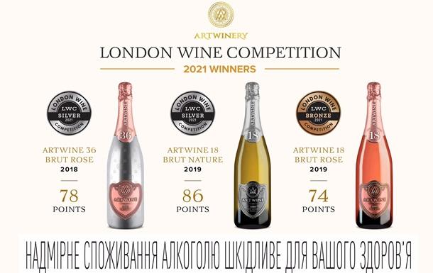 Украинские игристые вина получили награды в Лондоне