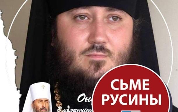 УПЦ МП вимагає від своїх віруючих земельну ділянку в селищі Ділове