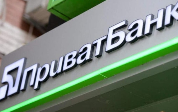 Глава НБУ заявив про швидкий продаж ПриватБанку