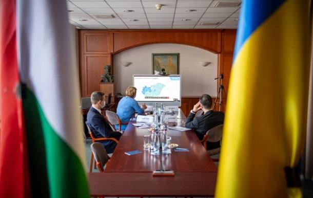 В украинско-венгерском бизнес-форуме приняли участие 100 предпринимателей