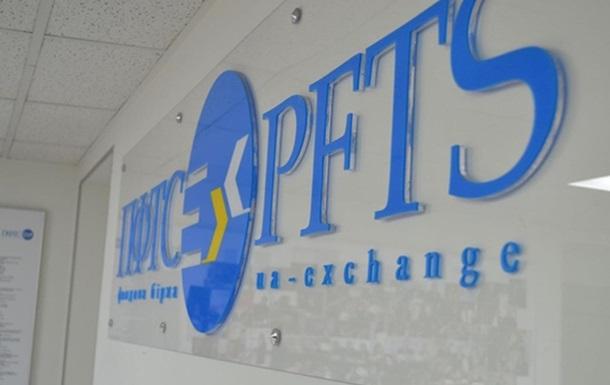 На украинской бирже ПФТС появились акции техгигантов США