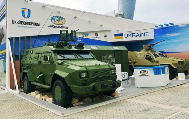 Укроборонпром передал на продажу 17 предприятий
