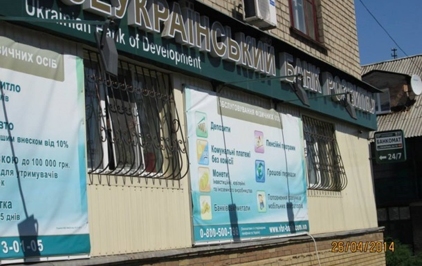 Банк Януковича-младшего ликвидировали