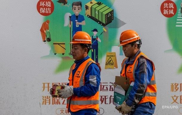 Экономика Китая показала рекордный квартальный рост