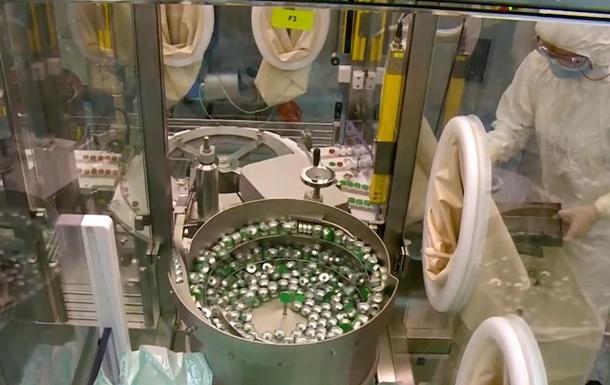 В Сербии начали выпускать вакцину Спутник V