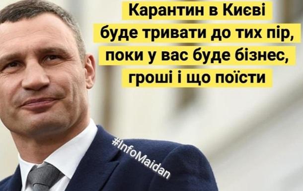 Головний лікар країни Кличко
