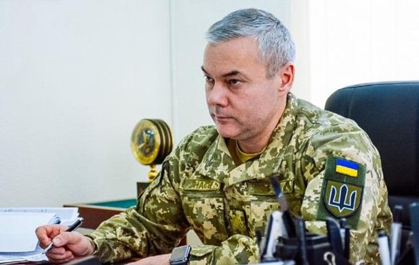 Українська розвідка розглядає три сценарії агресії Росії