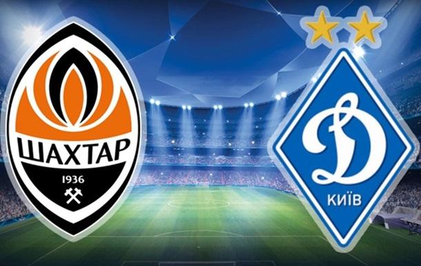 Шахтар - Динамо 0-1. Онлайн-трансляція матчу