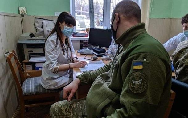 В Украине стартовала вакцинация сотрудников МВД
