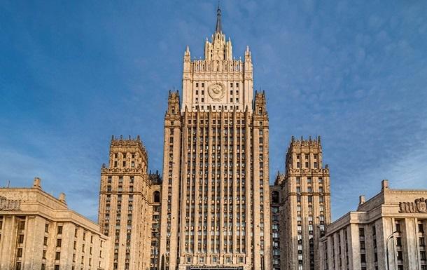 В МИД России отрагировали на 'фокусы' Чехии