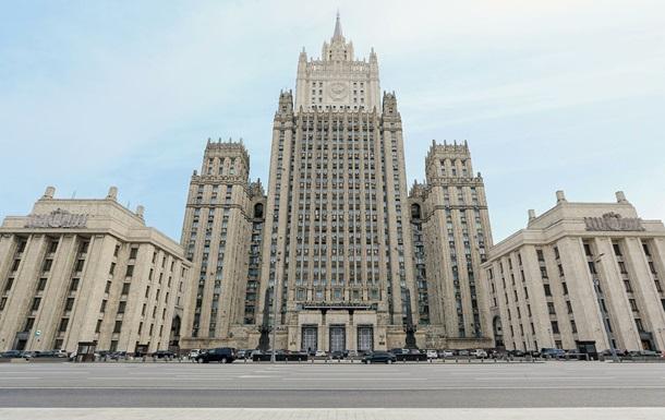 МЗС РФ у звинуваченнях Чехії побачив  американський слід