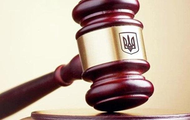 Система правосудия в Украине. Хмельницкая область