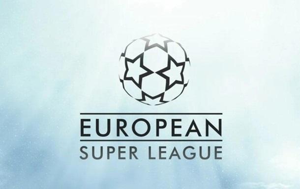 Суперлига подает в суд на ФИФА и УЕФА из-за санкций