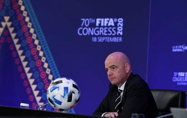 ФІФА висловила несхвалення з приводу створення Суперліги