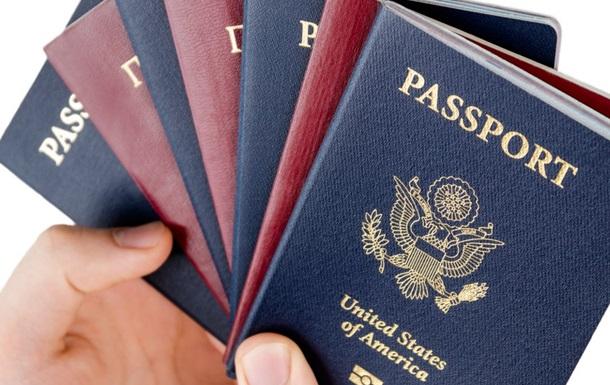 На Прикарпатті троє держслужбовців мали друге громадянство