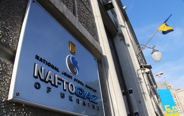 Нафтогаз требует взыскать с Кабмина 4,5 млрд грн
