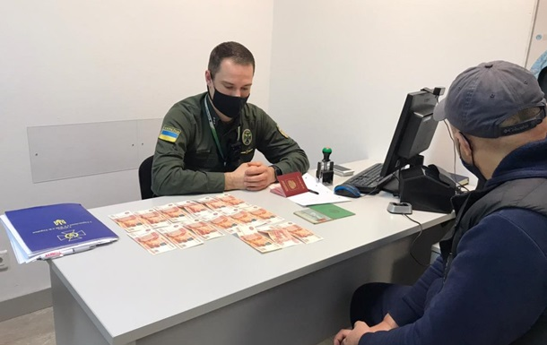 Росіянин запропонував майже тисячу доларів за  пропуск  в Україну