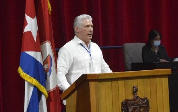 На Кубе выбрали первого секретаря ЦК Компартии
