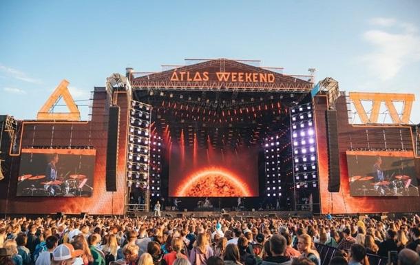 Atlas Weekend перенесли на 2022 рік