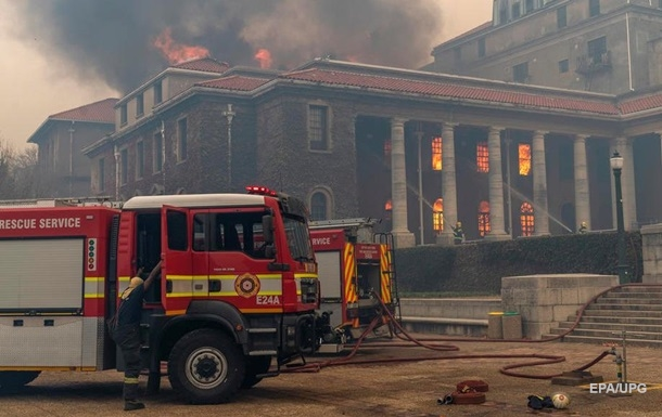 У Кейптаунському університеті потужна пожежа