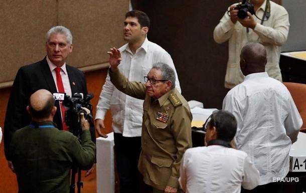 Куба без Кастро. Мирна революція на острові