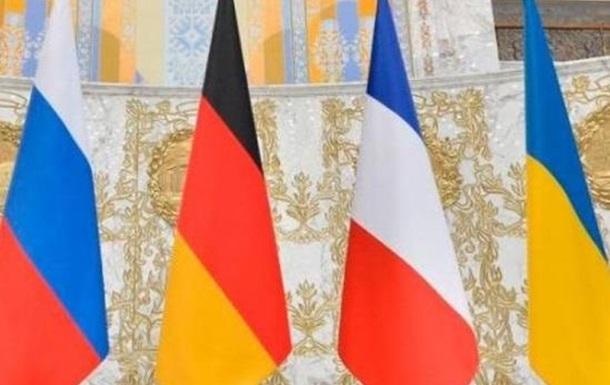 «Нормандские» переговоры на уровне политических советников. Будет ли толк?