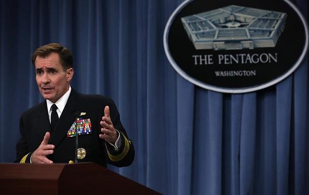 Пентагон призвал Москву объясниться в отношении Украины