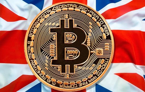 Бриткоин: Британия разрабатывает собственной криптовалюту