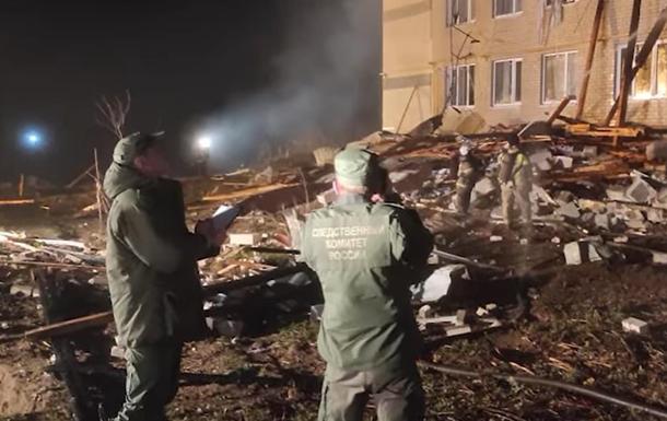 В РФ опубликовали видео разрушенного взрывом дома