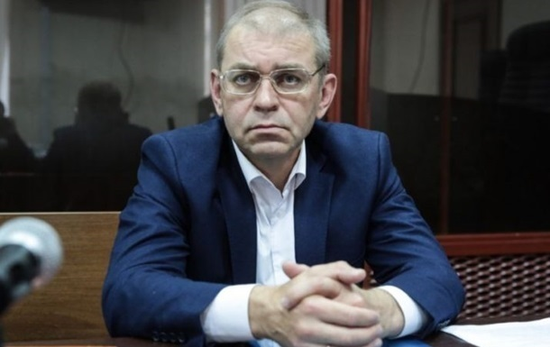 Прокуратура обжаловала оправдательный приговор экс-нардепу Пашинскому