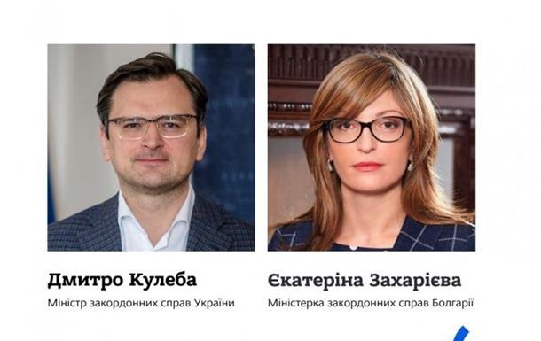 Главы МИД Украины и Болгарии обсудили агрессию РФ