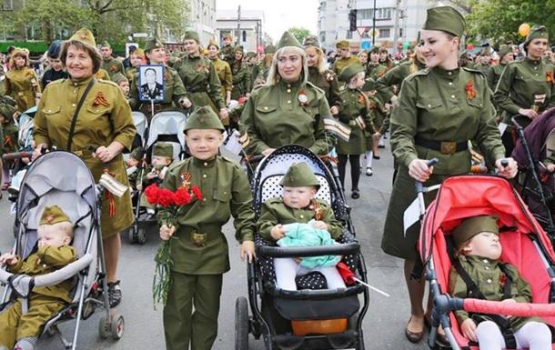 Как отмечают 9 мая в Украине и России: в чем разница?
