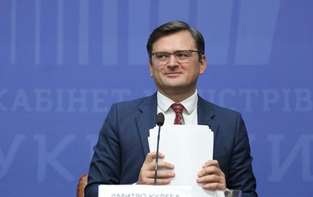 Кулеба: У ЄС  немає апетиту  до санкцій проти РФ