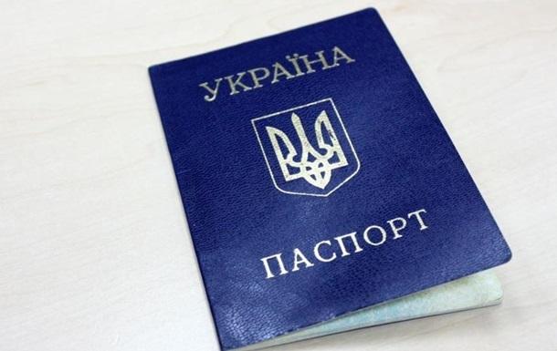 Зеленський позбавив українських паспортів трьох  контрабандистів  - ЗМІ