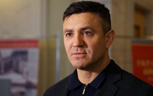 Пир на карантине. Скандал с нардепом Тищенко