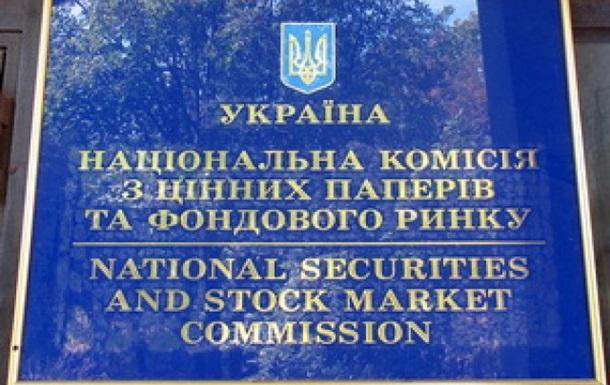 Казначейські облігації США допустили до обігу в Україні